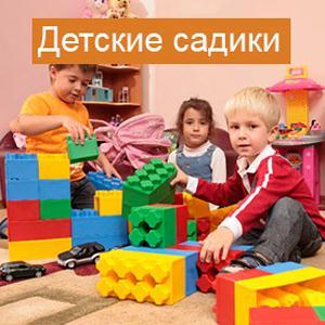 Детские сады Идели