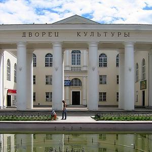 Дворцы и дома культуры Идели