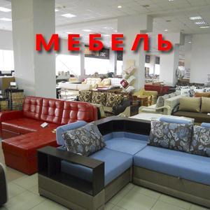 Магазины мебели Идели