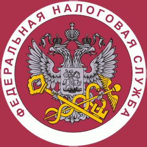 Налоговые инспекции, службы Идели