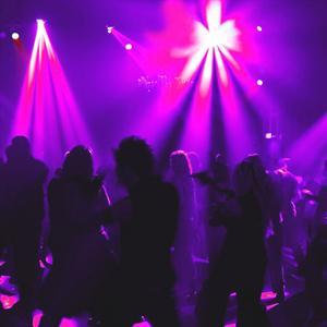 Ночные клубы Идели