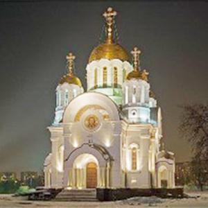 Религиозные учреждения Идели