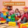 Детские сады в Иделе