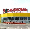 Гипермаркеты в Иделе