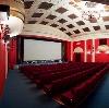 Кинотеатры в Иделе