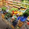 Магазины продуктов в Иделе