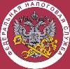 Налоговые инспекции, службы в Иделе