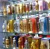 Парфюмерные магазины в Иделе