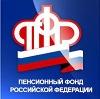 Пенсионные фонды в Иделе