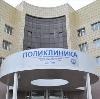 Поликлиники в Иделе