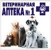 Ветеринарные аптеки в Иделе