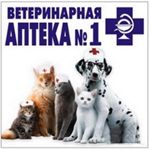 Ветеринарные аптеки Идели
